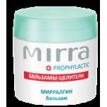 Бальзам МИРРАЛГИН (в банке) посмотреть на mirra934.ru