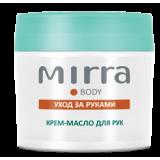 Крем-масло для рук посмотреть на mirra934.ru
