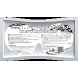 Патчи для глаз с черной биоцеллюлозой посмотреть на mirra934.ru