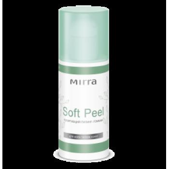 SOFT PEEL полирующий пилинг-гоммаж посмотреть на mirra934.ru