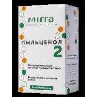 MIRRA Пыльценол-2 посмотреть на mirra934.ru