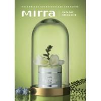 Каталог сезонный посмотреть на mirra934.ru