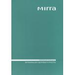 Практическое руководство «Витамины для здоровья и красоты» посмотреть на mirra934.ru