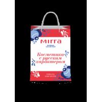 Пакет Russian Collection посмотреть на mirra934.ru