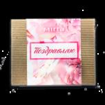 Подарочная коробка посмотреть на mirra934.ru